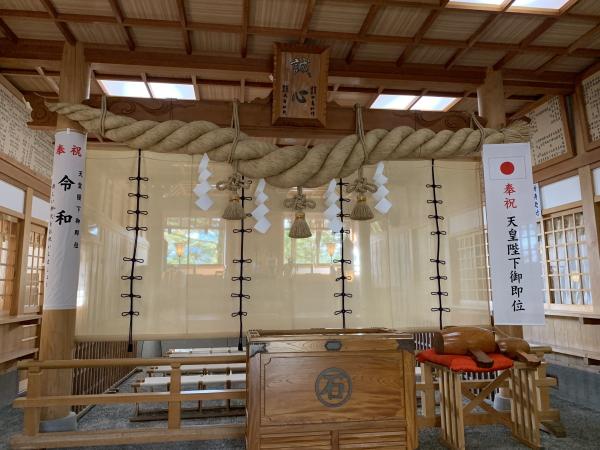 石鎚神社 土小屋遥拝殿
