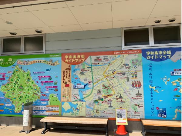 宇和島市街地マップ