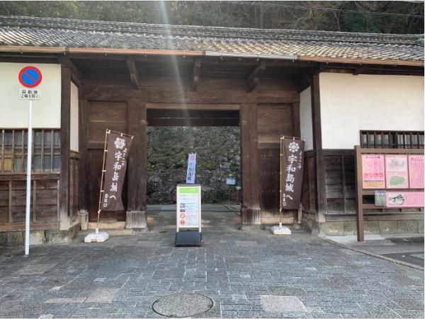 宇和島城入口