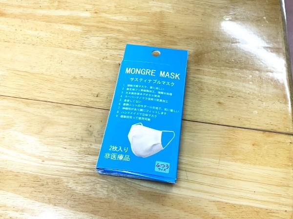 ひんやりマスク